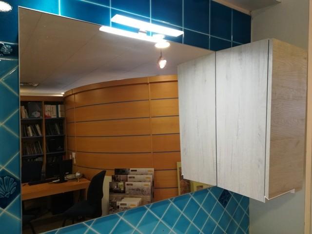 Completo da bagno Clever Inda Olmo bianco + Laminato legno